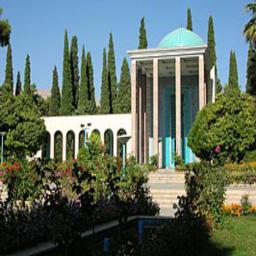 سفر به شهر زیبای شیراز