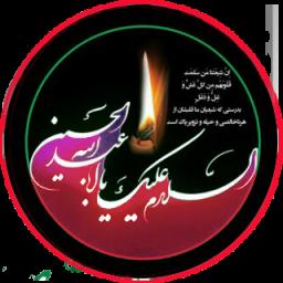 نوای محرم و مداحی های عاشورا و پخش زنده حرم