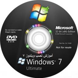 آموزش جامع نصب ویندوز 7