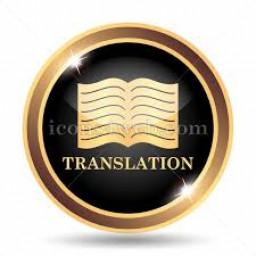 مترجمی سریع