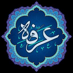 دعای عرفه همراه با صوت