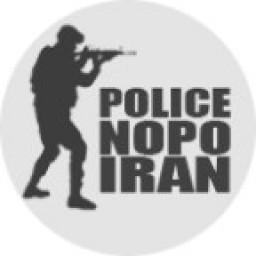 پلیس نوپو