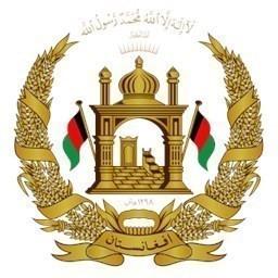 تذکره الکترونیکی افغانستان