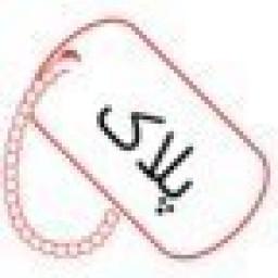 پلاک (نرم افزار شهدای روستای شوریاب)