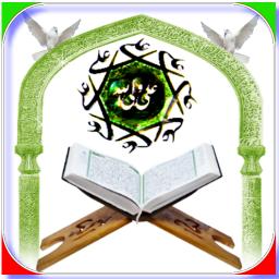 قرآن صوتی زیبا-40 قاری-ترجمه صوتی