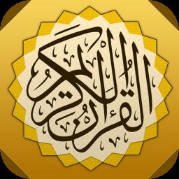 قرآن کریم+مداحی محرم
