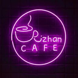 کافه ریژان