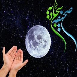 صحیفه سجادیه (صوتی + متنی )