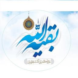 دعای ظهور (قفل صفحه)
