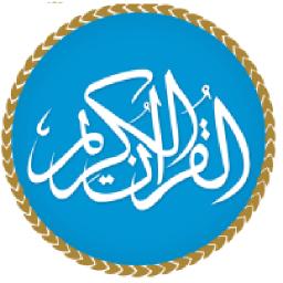 قران فارسی