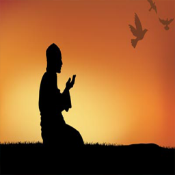 آموزش کامل نماز