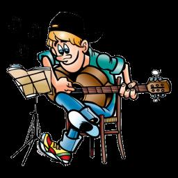 گیتارنت