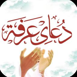 دعای عرفه (با چند صوت)