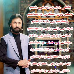 متن اشعار صابر خراسانی