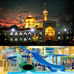 سفرهای زیارتی و سیاحتی مشهد