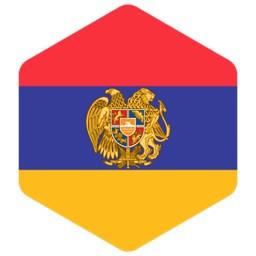 آموزش زبان ارمنی   لَنگو