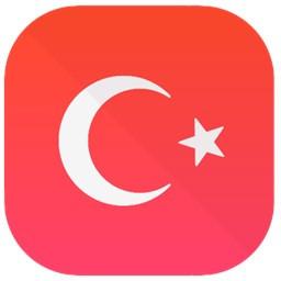 آموزش ترکی استانبولی | لَنگو