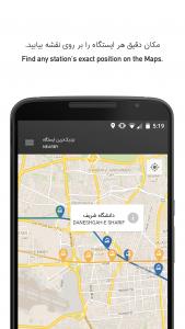 اسکرین شات برنامه مترو تهران 1