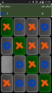 اسکرین شات بازی دوز گرافیکی 4