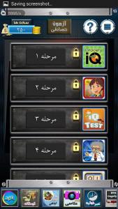 اسکرین شات بازی بازی آی کیو ها 3