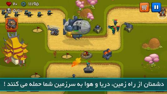 اسکرین شات بازی جنگ خلیج 2