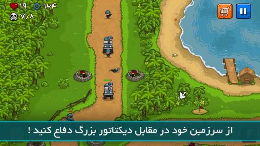 اسکرین شات بازی جنگ خلیج 4