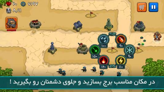 اسکرین شات بازی جنگ خلیج 5