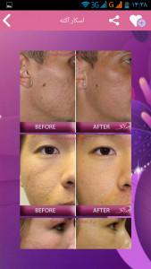 اسکرین شات برنامه کلینیک تخصصی پوست، مو و لیزر بهبد 2