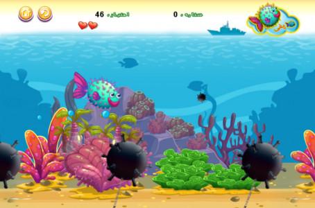 اسکرین شات بازی نجات دریا 1