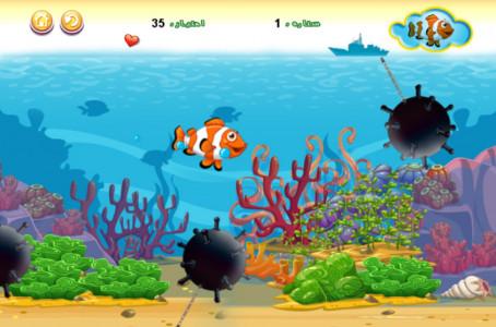 اسکرین شات بازی نجات دریا 2