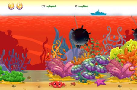 اسکرین شات بازی نجات دریا 3
