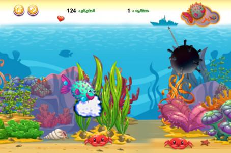 اسکرین شات بازی نجات دریا 5