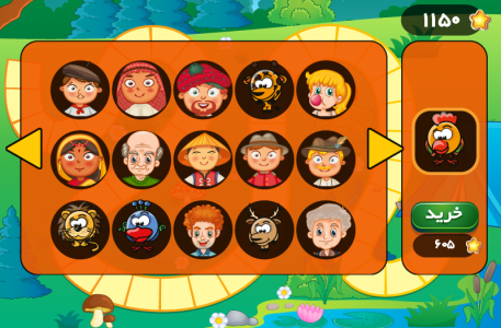اسکرین شات بازی منچ جنگل 2