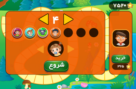 اسکرین شات بازی منچ جنگل 4