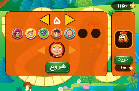 اسکرین شات بازی منچ جنگل 9