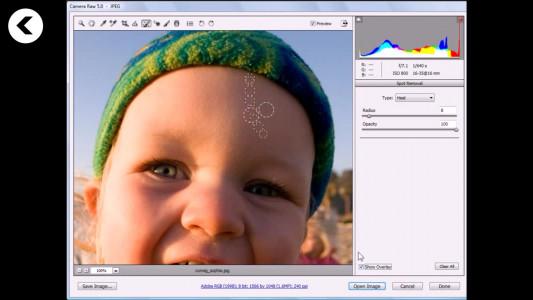 اسکرین شات برنامه آموزش رتوش چهره در فتوشاپ 1