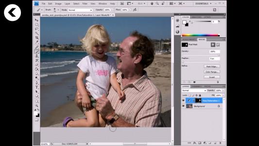 اسکرین شات برنامه آموزش رتوش چهره در فتوشاپ 2