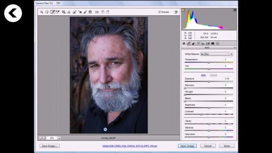 اسکرین شات برنامه آموزش رتوش چهره در فتوشاپ 3