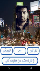 اسکرین شات برنامه قاب عکس تبلیغات شهری(آمریکا) 1
