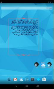 اسکرین شات برنامه کاشف- نرم افزار جامع قرآن کریم ... قرآنی به چهل زبان به همراه ویجت قرآنی 15