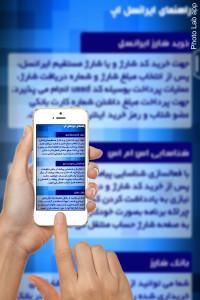 اسکرین شات برنامه ایرانسل اپ(بسته های اینترنتی ویژه) 5