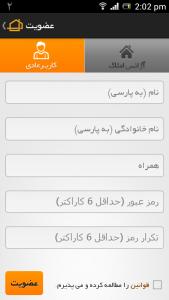 اسکرین شات برنامه مشهدهوم 4
