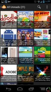 اسکرین شات برنامه انجمن فارسی اندروید ایران 4