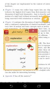 اسکرین شات برنامه دیکشنری هوشمند + 160 دیکشنری آفلاین 5