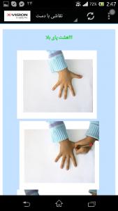 اسکرین شات برنامه نقاشی برای کودکان 2