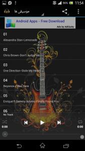 اسکرین شات برنامه موسیقی آموزشی انگلیسی2 2