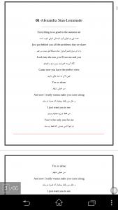 اسکرین شات برنامه موسیقی آموزشی انگلیسی2 3