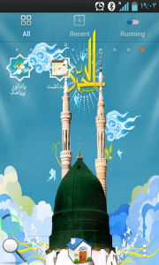 اسکرین شات برنامه تم حضرت محمد (ص) برای گولانچر 2