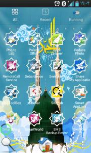 اسکرین شات برنامه تم حضرت محمد (ص) برای گولانچر 3