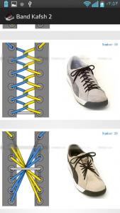 اسکرین شات برنامه آموزش بستن بند کفش2 3